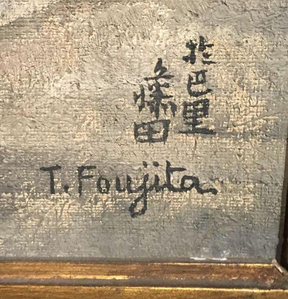 Foujita Firma