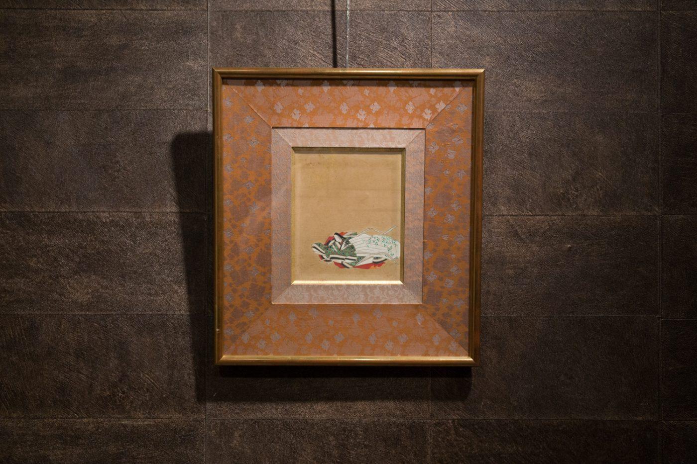 Dipinto Inchiostro di China su Carta Giappon Periodo Edo
